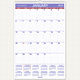 "AT-A-GLANCE  Monthly Wall Calendar with Ruled Daily Blocks 20""x30"" 2019 (PM42819)"